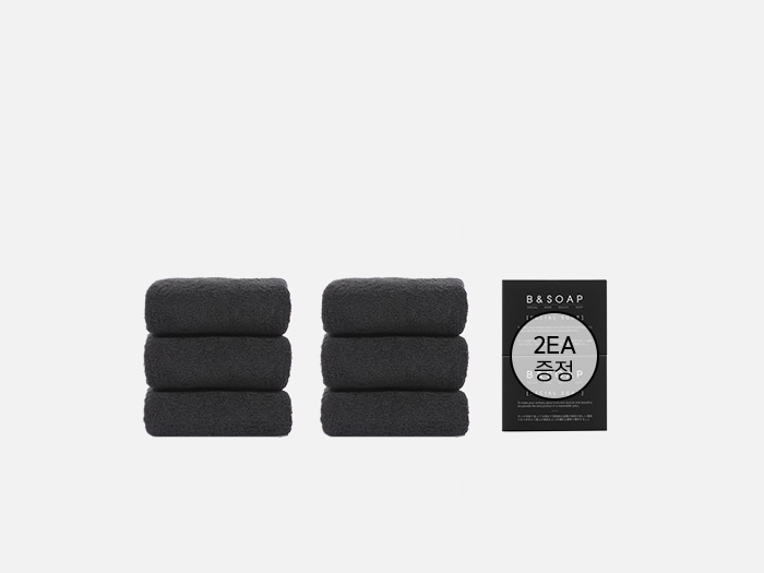 [비앤솝] HOTEL AMENITY SET - DARK GRAY
